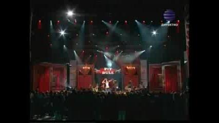Анелия & Modeldancegroup - Само За Миг