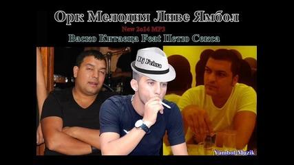Ork Melodiq & Vasko Kitaeca New Djamo Chavo 2014 Dj Feissa