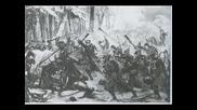 Памяти героев русско турецкой войны - 1877 - 1878 - гг
