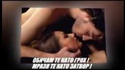 Димитрис Митропанос - Обичам те като грях (bg-sub)