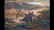 174 години от рождението на Васил Левски - Един велик Българин