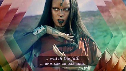 ♫ Rihanna - Sledgehammer | Боен чук | ft. Sia ( Официално видео) превод & текст