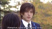 [бг субс] Samurai High School - епизод 6 - 2/2