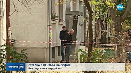 Все още няма задържани за стрелбата по офис в София