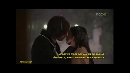 Playful Kiss Ost Kim Hyun Joong - One More Time [bg sub]