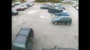 Паркиране... Смях! И бързо изчезване