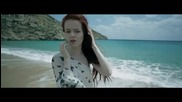 bg sub 2011 Arsenie feat. Lena Knyazeva - My Heart (official Video)