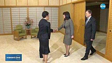 Цвета Караянчева на аудиенцията при император Акихито