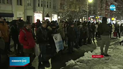 """""""Правосъдие за всеки"""" също проведоха редовния си протест"""