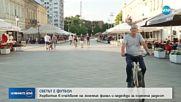 Французи и хървати в трескава подготовка за финала на Мондиала в Русия