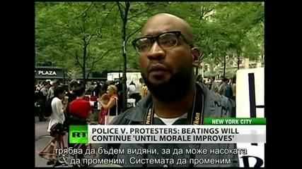 Протестите на Окупацията Уол Стрийт - Полицейска Бруталност oct 2011
