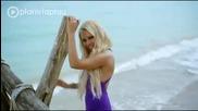 N E W! Гергана 2012 - Мирис на любов