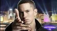 Eminem - Not Afraid +превод