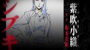 Alice in Borderland Ova Preview