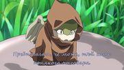 [ Bg Subs ] Сърдитият Мононокеан - 08 [ Eastern Spirit ]