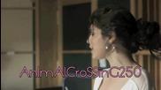 Selena Gomez & The Scene - Off The Chain