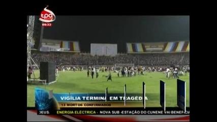 13 души загинаха по време на новогодишно бдение в Ангола