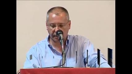 БСП издига кандидатурата на Станишев за председател на ПЕС