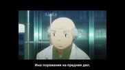 Toaru Majutsu no Index 20 bg subs
