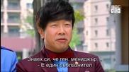 Бг субс! Hotel King / Кралят на хотела (2014) Епизод 15 Част 1/2