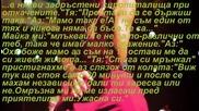 This is my destiny - 1 сезон - 1 епизод ~ малко бягство ~