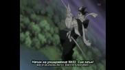Bleach - Епизод 252 - Bg Sub