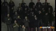 50 Фена Подкрепяха Левски Срещу Звезда