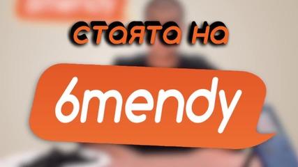Реклама на Handy (6mendy) - пародия смях!