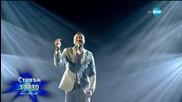 Стивън Ачикор - X Factor Live (10.11.2015)
