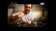 (Превод) Master Tempo Feat Dantis - Lene Gia Mena (Мастер Темпо & Дантис - Говорят за мен)