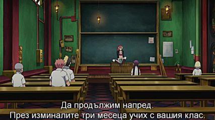 Ao no Exorcist - 13 [bg subs][720p]
