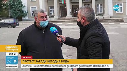 Пловдивско село излиза на протест заради негодна за пиене вода