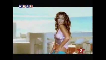 Румънски Кючек Adrian Minune Camy - Plang Ca Un Copil [ Remix ]