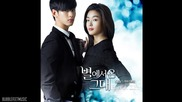 Бг Превод! Lyn - My Destiny (full Audio) [you Who Came From The Stars Ost]