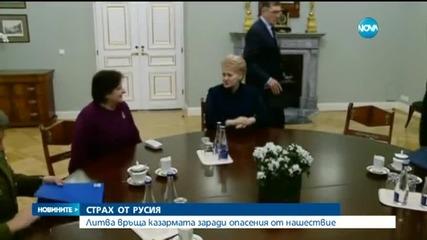 Литва връща казармата заради страх от нашествие