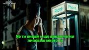 Sotis Volanis - Meno Monos + Превод