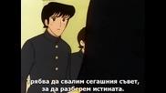 [gfotaku] Igano Kabamaru - 13 bg subs