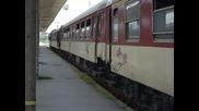 44 060 потегля от централна гара Пловдив