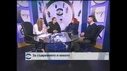 """Нана Джорзджадзе и Леван Когуашвили пред телевизия """"Европа"""""""