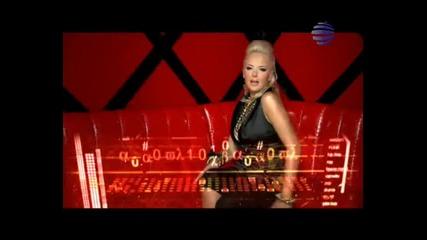 видео на Соня Немска - Не ме търси