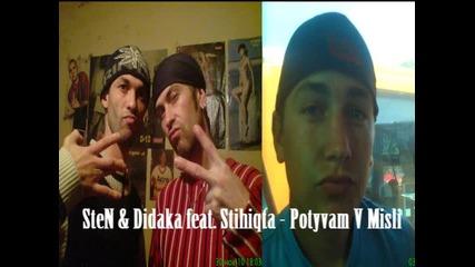 Sten & Didaka feat. Stihiqta - Potyvam V Misli (beat by Stihiqta)