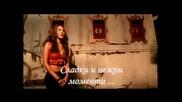 Joy Enriquez - How Can I Not Love You [ Bg Sub ]