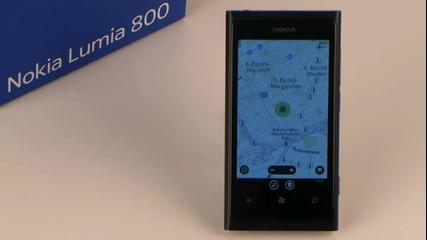 Опции за Nokia Maps на вашия смартфон Nokia Lumia