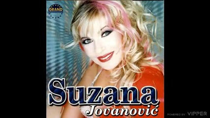 Suzana Jovanovic - Caru carevo - (Audio 1999)