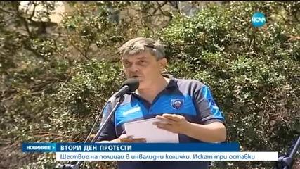 Втори ден шествие на полицаи, искат три оставки (ОБЗОР)