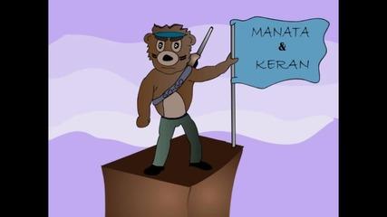Маната и Керанов - Чест и Доблест