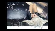 Андреа - Върху мен (цялата песен) *new* Andrea - Byrhu men