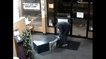 Как се краде банкомат