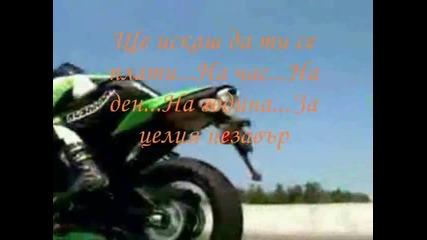 Stamatis Gonidis feat. Мaster Tempo - Rokades
