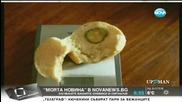 Хляб с кисела краставичка за закуска